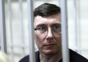Высший спецсуд 2 апреля рассмотрит кассацию Луценко