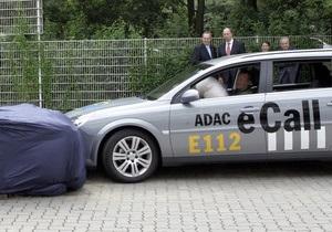 Автомобили в ЕС оснастят системой автоматического вызова спасателей