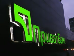 В Донецкой области заемщик банка попытался его ограбить
