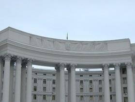 ДТП в Румынии - МИД - МИД: Восемь украинцев госпитализированы в результате ДТП в Румынии