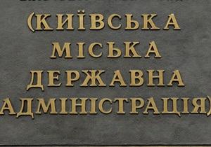 В Киеве установят мемориальные доски в честь гетмана Скоропадского и ювелира Фаберже