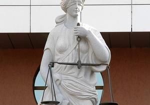 Новый уголовный кодекс отменяет понятие уголовного дела и вводит домашний арест