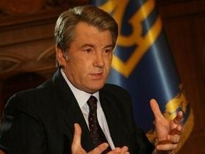 Украина передаст МВФ свои предложения в течении недели - Ющенко