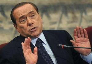 S&P неожиданно снизило кредитный рейтинг Италии