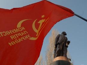 Памятник Ленину в Киеве отмыли от краски
