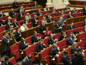 Депутаты Верховной Рады вынуждены отказаться от ряда льгот