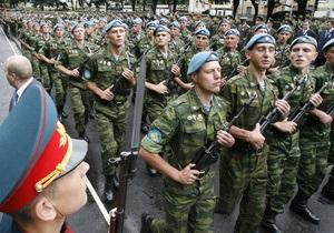 Российские десантники пройдут стажировку в США