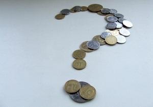 Минфин: Прогноз макроэкономических показателей на 2009 год не отвечал действительности