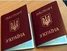 Украина сможет договориться с ЕС о безвизовом режиме для украинцев