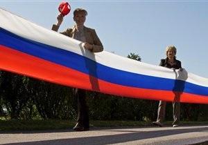 Правоохранители РФ подтвердили факт задержания двоих украинцев