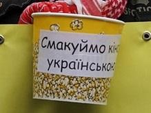 Кинопрокатчики просят переходного периода для украинского дубляжа