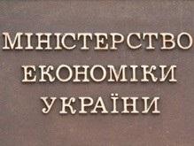 Новый министр экономики рассказал о кадровой политике ведомства