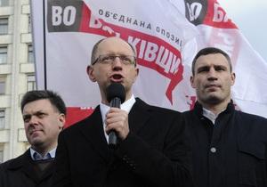 Оппозиция сделала заявление о своих ближайших действиях