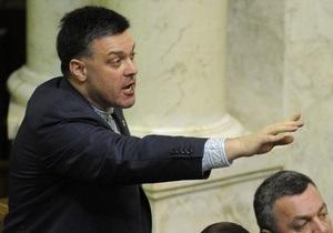 Рада - оппозиция - Партия регионов - Они нас пугают перевыборами. Тягнибок заявил, что ПР отказалась от договоренностей
