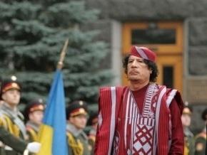Каддафи: Украина, Беларусь и Россия должны объединиться, как во времена СССР