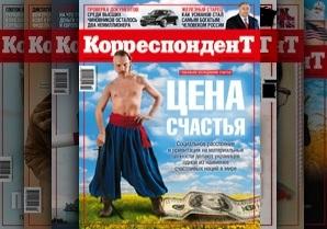 Корреспондент: Материальные притязания и крушение идеалов мешают украинцам наслаждаться жизнью