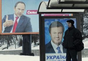 Комсомольская правда: Украину снова рвут на части