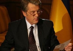 Ющенко изменил формулировку в тексте указа об отставке харьковского губернатора