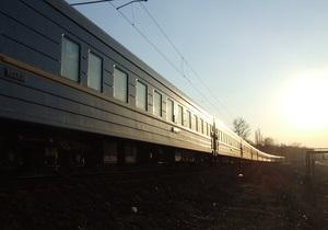 В поезде Черновцы-Киев прогремел мощный взрыв (обновлено)