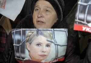 Послу Франции по правам человека отказали в свидании с Тимошенко