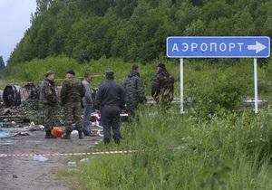 В авиакатастрофе в Карелии выжили двое украинских детей