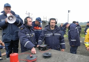 МЧС Украины отреагировало на слухи о конце света