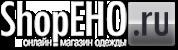 Открылся новый интернет-магазин www.shop-eho.com.