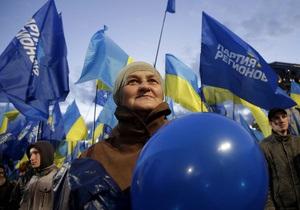 Иностранные СМИ о выборах в Украине: крепкая хватка партии власти
