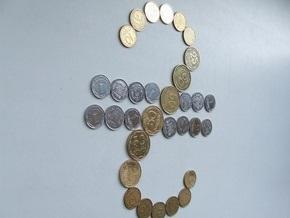 Кабмин предлагает ограничить предельный размер госдолга в 192,8 млрд грн