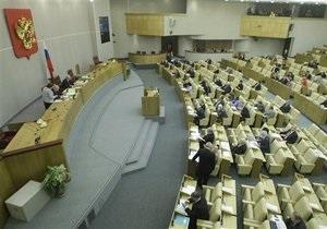 Госдума РФ готова ратифицировать соглашение о демаркации границы с Украиной