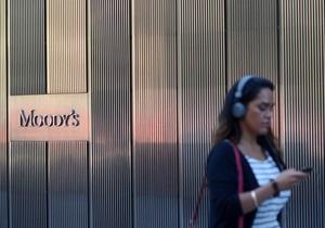 Moody s - Мировая экономика - Moody s отметило снижение рисков для мировой экономики