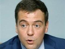 Медведев прибыл в Белград