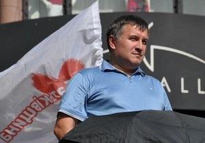 Генпрокуратура подтвердила факт освобождения Авакова