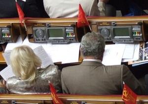Рада отклонила законопроект о равных правах женщин и мужчин в избирательном процессе