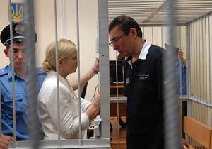 В Раде все-таки зарегистрировали законопроект об амнистии Тимошенко и Луценко
