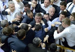 Рада - депутаты - отдых депутатов - Народные избранники рассказали, как справляются со стрессом
