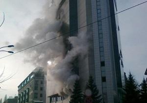 В здании Киевской налоговой администрации произошел пожар