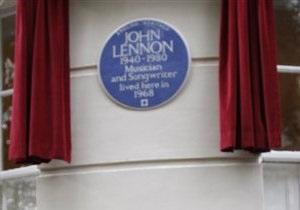 В Лондоне открыли мемориальную доску Джону Леннону