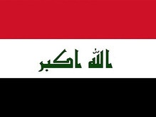 Ирак отказался от государственного флага, напоминавшего о Хусейне