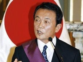Банк Японии снизил ставку до 0,3% не единогласно