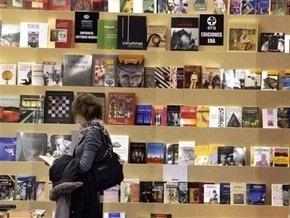 В Лондоне появился автомат, мгновенно печатающий книги