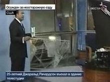 Во время прямого эфира в телестудию въехал автомобиль