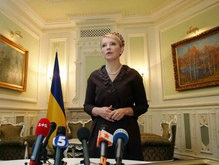 НГ: Россиян просят на выход