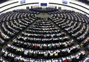 Эксперт: Резолюцию Европарламента выполнять не обязательно, но желательно