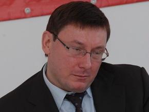 Луценко: Bild получил информацию о драке от украинского журналиста
