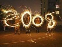 Украинцы встретили Новый год без грубых нарушений общественного порядка