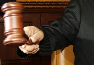 Суд вынес приговор чиновнику, присвоившему деньги, выделенные на ремонт стадиона в Белой Церкви