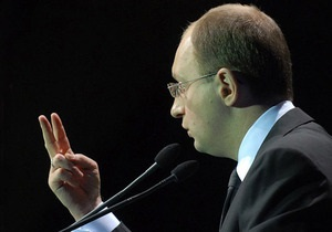Яценюк о Тимошенко и Януковиче: Как зло может быть меньшим или большим? Зло это зло