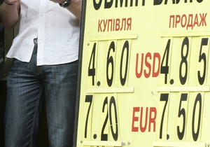 С 1 марта украинские банки должны отчитываться о курсах валют