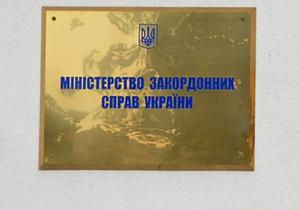 МИД: Киев приостановил экстрадицию обвиняемого в подготовке покушения на Путина